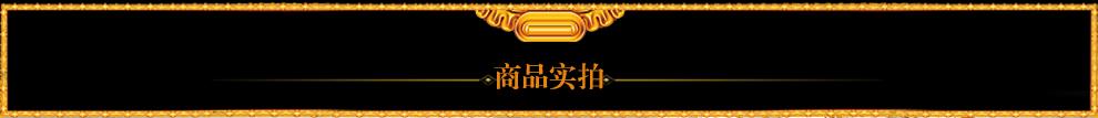56f78ce9N1d0a636e.jpg
